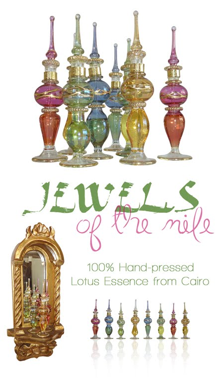 lotus essence from cairo at maison k